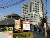 108_味の民芸とNHK技研DSC03822.jpg