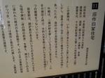 46年会 (93).jpg