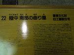 46年会 (110).jpg