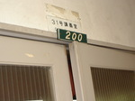 三号館お別れ見学会 (23).JPG