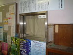 三号館お別れ見学会 (34).JPG